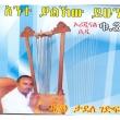 Ante Yalihew Yihun