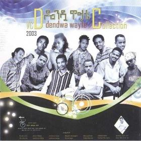 Dendwa Wayte