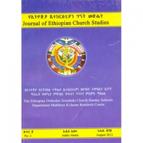 Journal Of Ethiopian Church Studies (No.2)