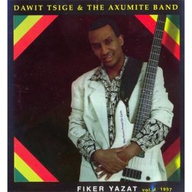 Fiker Yazat (Vol 1)