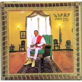 Mereb shop - ETHIOPIA: Tedros Kassahun (Teddy Afro): Music & Songs