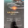 IJA BANAA (Afaan Oromoo Fi Afaan Amaaraa Kara Salphaatin Barachuu)