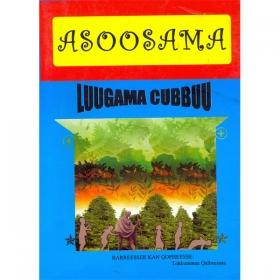 ASOOSAMA (LUUGAMA CUBBUU)