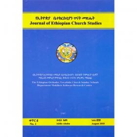Journal of Ethiopian Church Studies (No. 1)