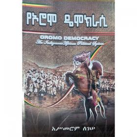 Oromo Democrasy