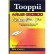 Tooppii Afaan Oromoo (Kutaa 5ffaa -8ffaa)