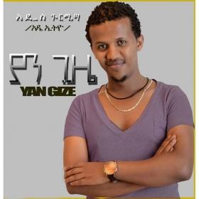 Yan Gize