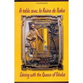 A Table avec la Reine de Saba (Dining With the Queen of Sheba)