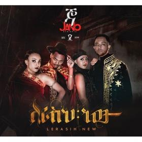Jano (Lerasih New)