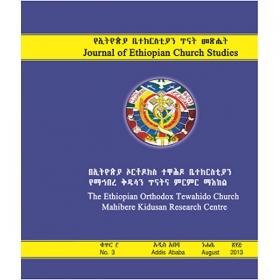 Journal Of Ethiopian Church Studies (No.3)