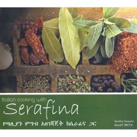 Italian Cooking With Serafina