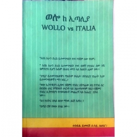 Wollo Vs Italia