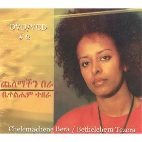Chelemachin Bera