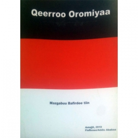 Qeerroo Oromiyaa