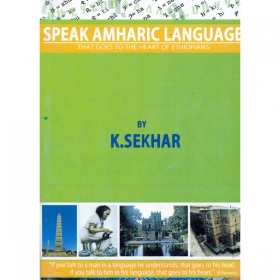 SPEAK AMAHRIC LANGUAGE (THAT GOES TO THE HEART OF ETHIOPIANS)