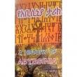 History of Abyssinia (YeAbisiniya Tarik)