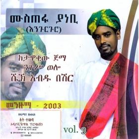 Mustefa Yanebi (Engurguro)