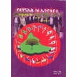 Yesatinael goal Ethiopia!!!