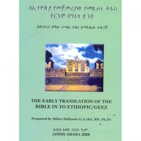 The Early Translation of theBible into Ethiopic/Geez